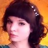 Диана Черникова, 21, г.Краснодар