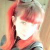 Светлана, 21, г.Раменское