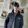 Aleksandr, 23, Ryazan
