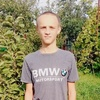 Руслан, 20, г.Шепетовка