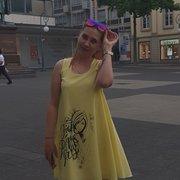 Нина 32 года (Овен) Тирасполь