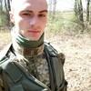 Діма, 22, г.Владимир-Волынский