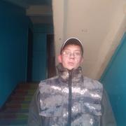 Костя 29 Иркутск