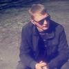 Дмитрий, 20, г.Новомосковск