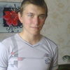 сергей, 25, г.Первомайское