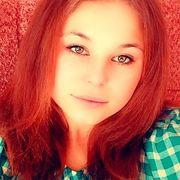 Екатерина 19 лет (Дева) Лабинск