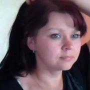 Natalia 39 Neuwied