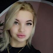 Ангелина 23 года (Водолей) Павлоград