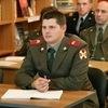 Roman, 26, Gremyachinsk
