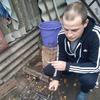 Андрей, 29, г.Мирноград