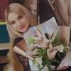 Ангелина, 23, г.Днепр