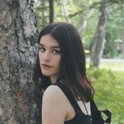 Анна 18 Южно-Сахалинск