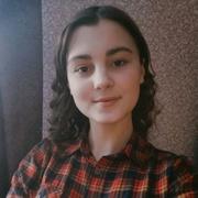 Надія 18 лет (Дева) Полтава