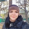 Катюша, 30, г.Каменское
