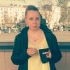 Lina, 32, г.Санкт-Петербург
