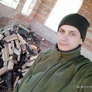 Дмитрий 23 Новониколаевка