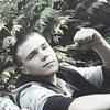 Anton, 21, Zyrianovsk