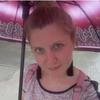 Olga, 41, Kirovgrad