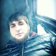 Амир 23 Санкт-Петербург