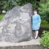 Oksana, 48, Turinsk