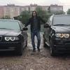 Денис, 35, г.Санкт-Петербург