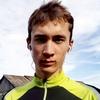Maksim, 21, Bikin