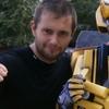 Макс, 34, г.Бахмач