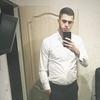 Илья, 22, г.Кропивницкий