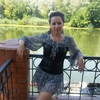 Анна, 33, Цюрупинськ