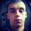 Артур, 20, г.Белая Церковь
