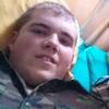 Илья, 23, г.Григориополь