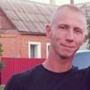 Максим, 25, г.Могилёв