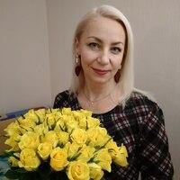 Алёна, 47 лет, Стрелец, Нижний Новгород
