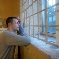 Андрей, 35 лет, Рыбы, Москва