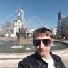 Ivan, 36, Rezh