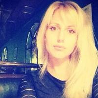 Наталья, 34 года, Овен, Анапа