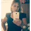 Лена, 26, Комсомольськ