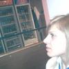 Натали, 33, г.Yerevan