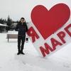 Алексей Динов, 28, г.Мариинский Посад