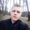 Данил, 21, г.Обнинск