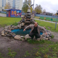 ruslan, 40 лет, Телец, Екатеринбург