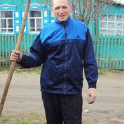 Павел 38 Назарово