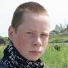 Олег Базилевский, 22, г.Коммунар