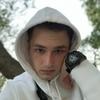 Ruslan, 18, Novorossiysk