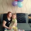 Kseniya, 24, Kolpashevo