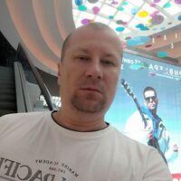 Максим, 44 года, Водолей, Москва