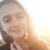 Юлія, 16, г.Ивано-Франковск