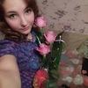 Дашулька, 19, г.Кызыл