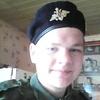 Кирилл, 17, г.Новошахтинск