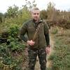 Андрій, 24, Івано-Франківськ